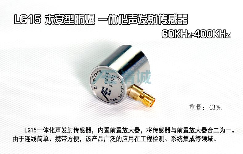 LG15-1副本.jpg